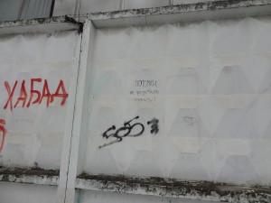 DSC08583